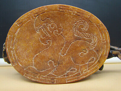 China, ancient,Hongshan culture, hand-carved, pendants, ornaments Wear plate