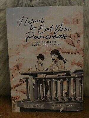 Manga - I Want to Eat Your Pancreas - Complete Collection