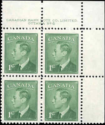 Canada Mint Scott #284 1949 Block 1c King George VI Postes-Postage Stamps NH
