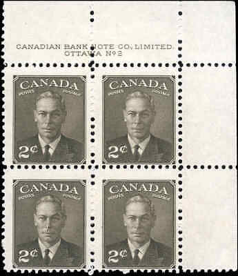 Canada Mint Scott #285 1949 Block 2c King George VI Postes-Postage Stamps NH