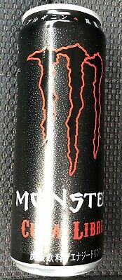Monster Energy Drink Japan Exclusive Cuba Libre RARE 355ml- Etched Designed Can!