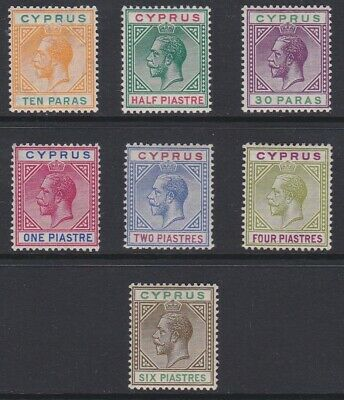 CYPRUS GV 1912 MINT definitive short set to 6p sg74c-80 (as cheapest)