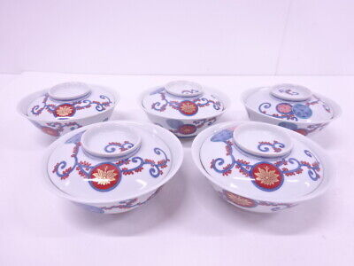 4256601: Japanese Porcelain Arita Ware Lidded Bowl Set Of 5 By Imaemon Imaizumi