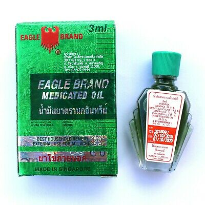Eagle Brand Medicated Oil 3ml Muscle Ache Pain Relief Massage Menthol Methyl Oil