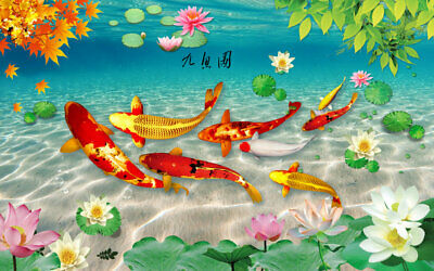 Canvas Art wall Modern Print ABSTRACT OIL PAINTING Feng Shui Fish Koi Home Decor