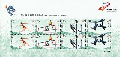 China 2019-14 The 7th CISM World Games Wuhan Stamp mini-pane