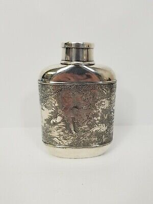Vintage Ornate Metal Flask with Collapsible Cup Lid