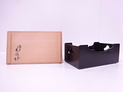 4254718: Japanese Tea Ceremony / Tobacco Smoking Tray Ikkan Lacquer By Hyosaku S
