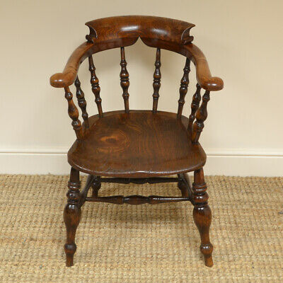 Spectacular Figured Elm Early Victorian Antique Smokers Bow Arm Chair