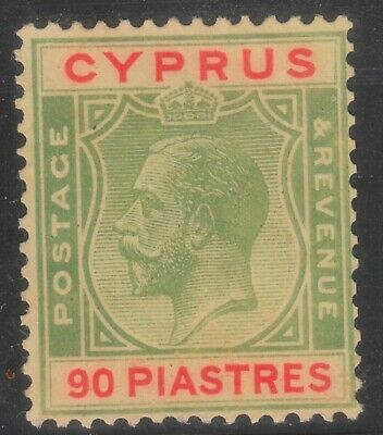 Cyprus 1924-28 Sg #117/ Scott #108 Without Gum King George V