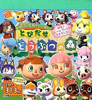 Free Shipping Nintendo Japan Animal Crossing New Leaf Sticker Book 313 stickers