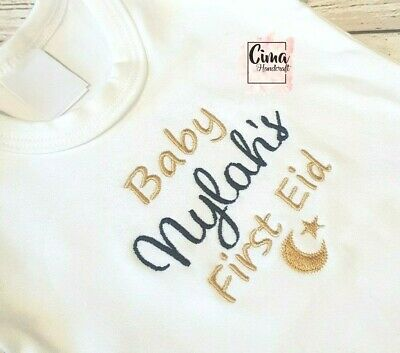 Personalised Baby Vest Embroidered Design, Clothes, Tshirt, Bodysuit, First Eid