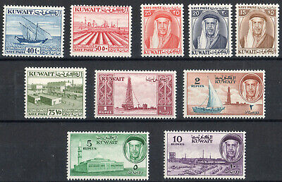 Kuwait 1958 QEII part set of mint stamps value to 10 Rupees  Mint Hinged
