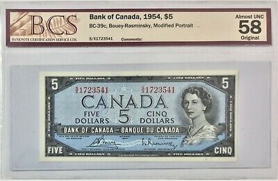 1954 Bank of Canada  $5 S/X Prefix BCS Almost UNC 58 #35694