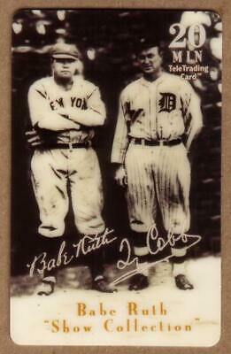 20m Babe Ruth Baseball: Show Collection: Babe Ruth & Ty Cobb USED Phone Card