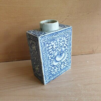2# Old Rare Antique Chinese Porcelain Blue & White Tea Caddy 18th Century, China