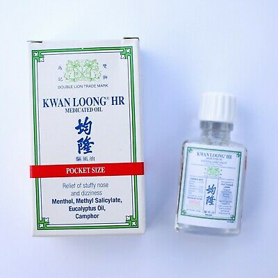 Kwan Loong Oil 3ml Massage/Medicated Oil Menthol Methyl Eucalyptus Oil Camphor