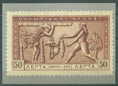 GREECE GREEK EDITION 2004 OFFICIAL CARD WITH 50 L OF 1906 2nd OLYMPIC GAMES RARE