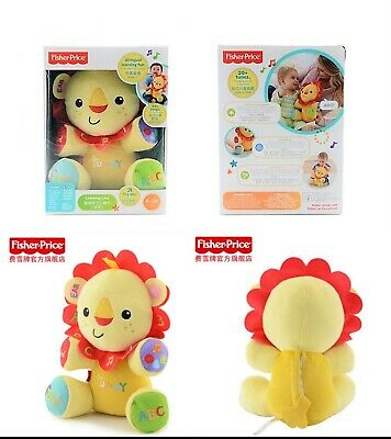 Fisher-Price BILINGUAL English/Chinese LEARNING LION Fun Musical Soft Baby Doll