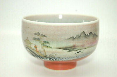 Collectable Hand Painted Raku Multicolor Glazed Porcelain Master Kung Fu Tea Cup