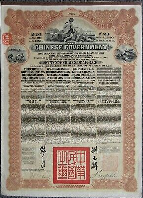 £20 1913 Chinese Government 5%, Gold Reorganisation Bond + 43 coupons