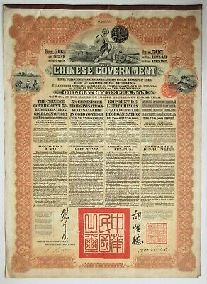 Frs 505. £20 1913 Chinese Government 5%, Gold Reorganisation Bond + 43 coupons