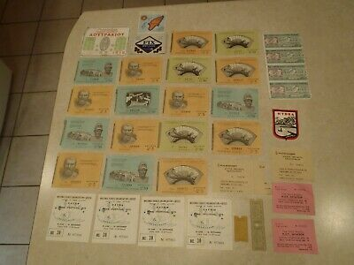 Vintage Greek Scrapbooking Items Collage Greece Ticket Wine Festival Hydra Patch