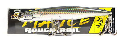 Duo Rough Trail Malice 150 Sinking Lure CHA0114 (8853)