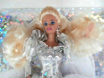 Vintage Mattel Barbie Doll  -  Happy Holidays  -  1992 Special Edition
