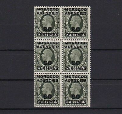 French Currency Morroco Agencies 1925 Mnh Block Stamps Cat £130+  R3577
