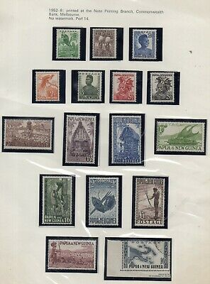 Papua & New Guinea 1952-58 Definitives Set Mint Never Hinged And Fine Used