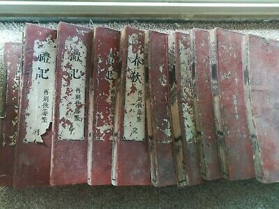 1839AD Japanese Chinese Woodblock 10 Confucius philosophy Book Set 200 years old