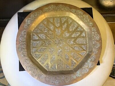 Antique Arabic Islamic Cairoware Persian Abstract Design Brass Tray Decor Gift !