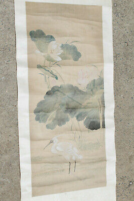 Lot #5 Chinese/Japanese Painted Hanging Art Scroll Hand Painted Watercolor Nr