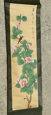Lot #7 Chinese/Japanese Painted Hanging Art Scroll Hand Painted Watercolor Nr