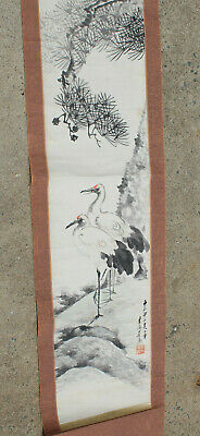 Lot #10 Chinese/Japanese Painted Hanging Art Scroll Hand Painted Watercolor Nr