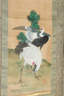 Lot #11 Chinese/Japanese Painted Hanging Art Scroll Hand Painted Watercolor Nr