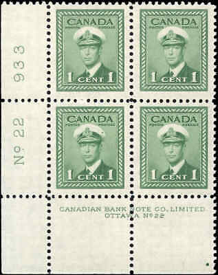 Canada Mint Scott #249 1942 Block 1c King George VI War Issue Never Hinged