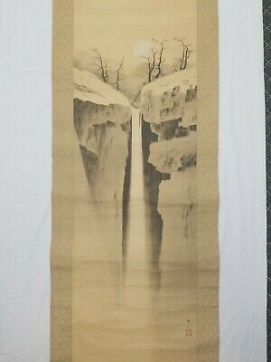Antique Japanese Ink Painting On Silk Scroll.