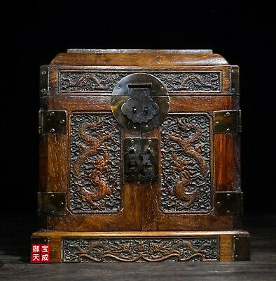 China Huanghuali Wood handcrafted Dragon pattern Drawer Chest Jewelry Box Boxes