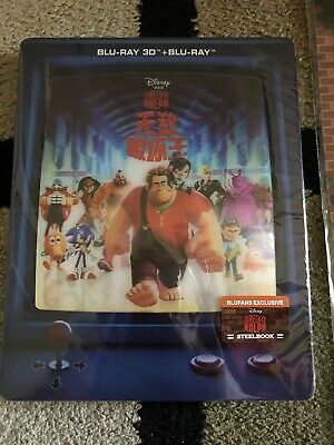 Wreck-It Ralph 3D Blufans Lenticular Steelbook! Brand New/Sealed!