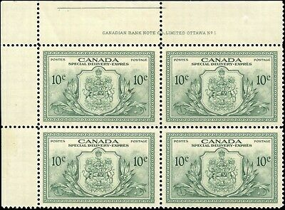 Mint NH Canada F-VF Scott #E11 10c Block 1946 Special Delivery Stamps
