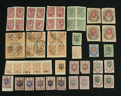 Ukraine 1918 Russia Civil War Trident Overprint Stamp Collection Lot Mint & Used
