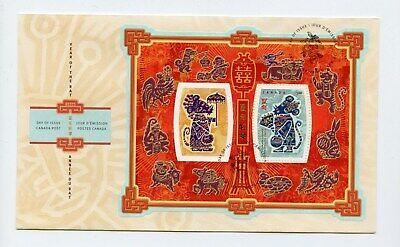 Canada FDC #2258 Lunar New Year of the Rat Souv Sheet  2008 73-5