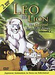 DVD ~ Leo the Lion, King of the Jungle - Volume 2 (2-Disc Set) - New