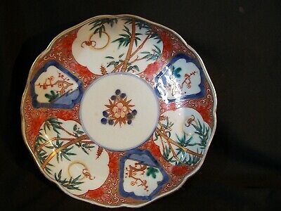 Antique Meiji Japanese Porcelain Imari Fluted Plate Bowl Gold Cobalt Red 8.5""