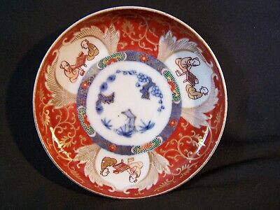 Antique Meiji Japanese Porcelain Imari Fluted Plate Bowl Cobalt Red GOLD 4 3/4""