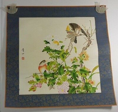 Fabric Mounted Asian Chinese Painting Print  - Birds