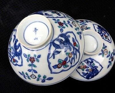 JAPANESE PORCELAIN OLD BOWLS 2 blue white w color Signed Rings trees flowers