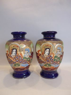 Vintage Pair Japenese Hand Painted Satsuma Vases With Gilded Detailed Figurines